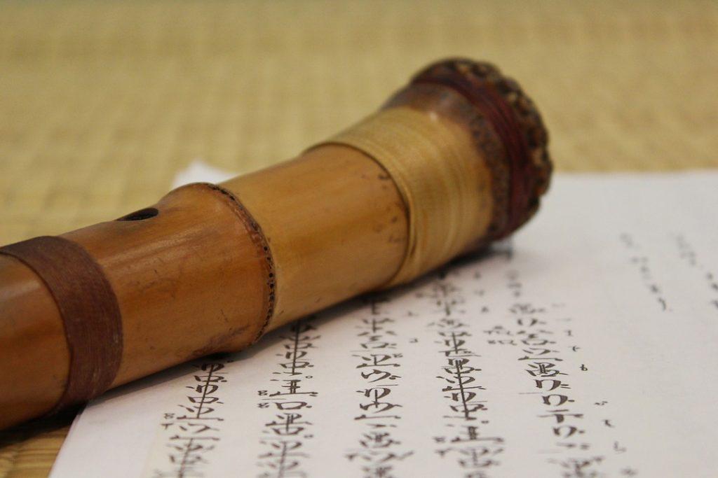 Dizis, bansuris y flautas de bambú